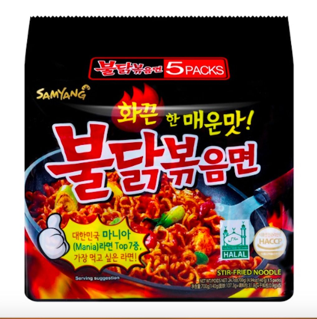 SAMYANG Stir-Fried Noodle