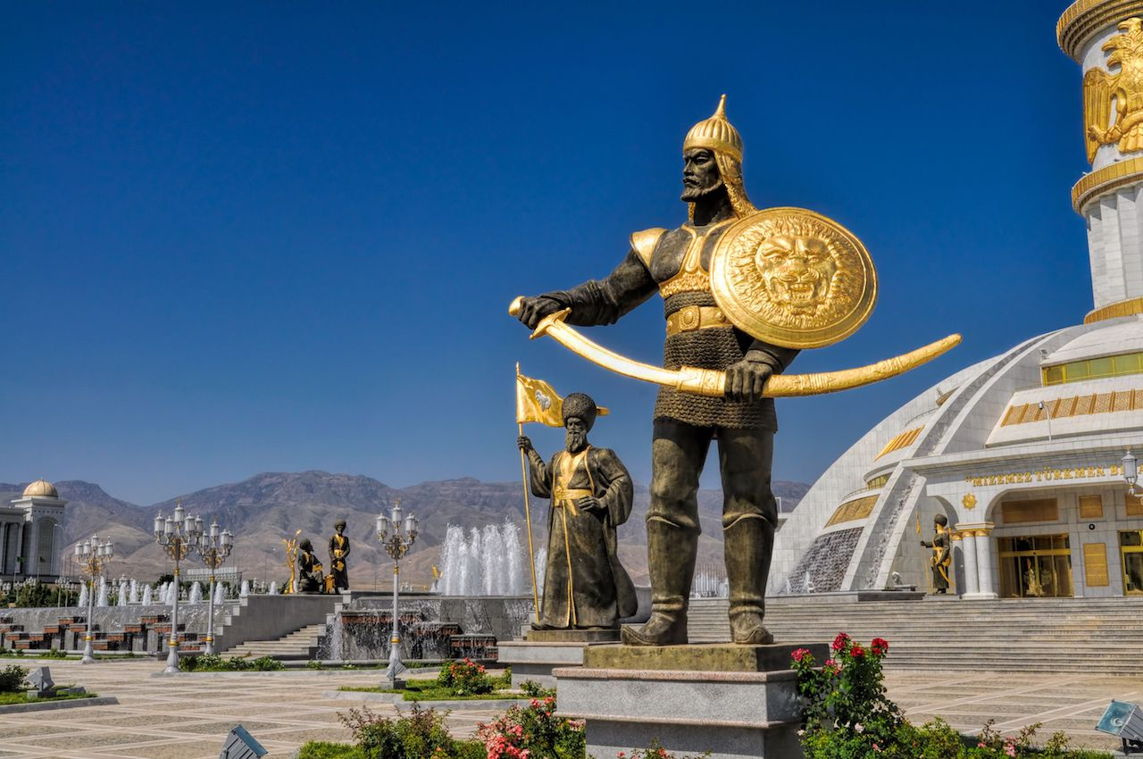 How to travel to Turkmenistan
