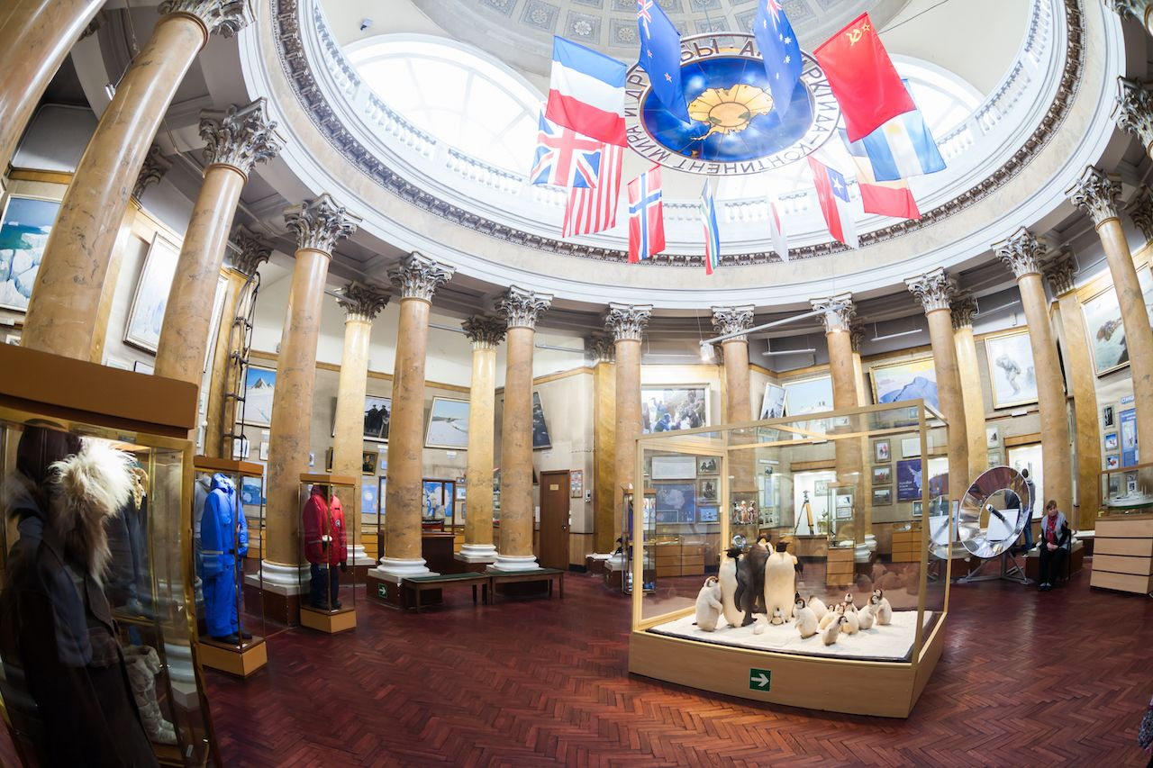The Russian State Museum of the Arctic and Antarctic
