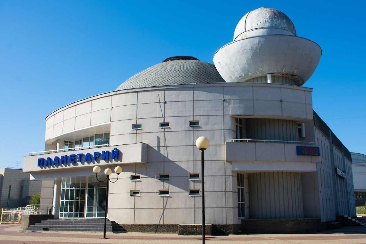 planetarium building at a former USSR church