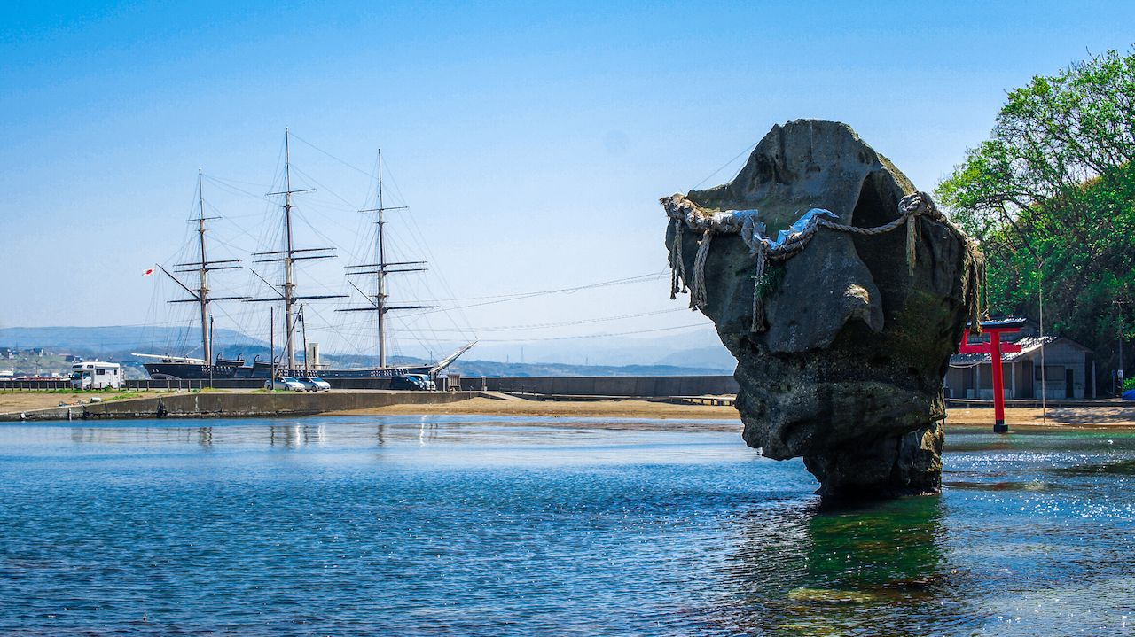 A Floating Rock and a Battle Ship