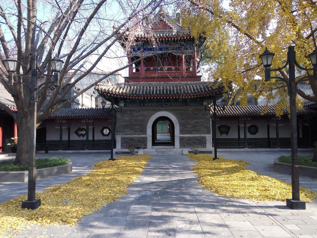 Beijing mosque