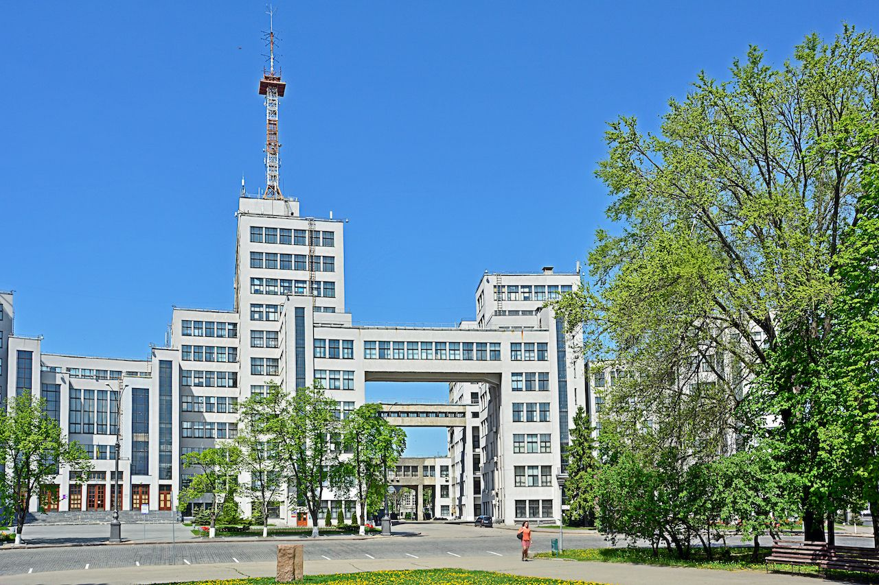 Derzhprom building in Kharkiv
