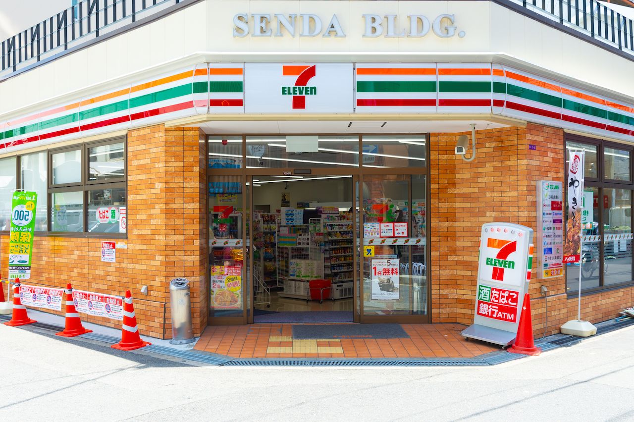 Japanese 7-Eleven