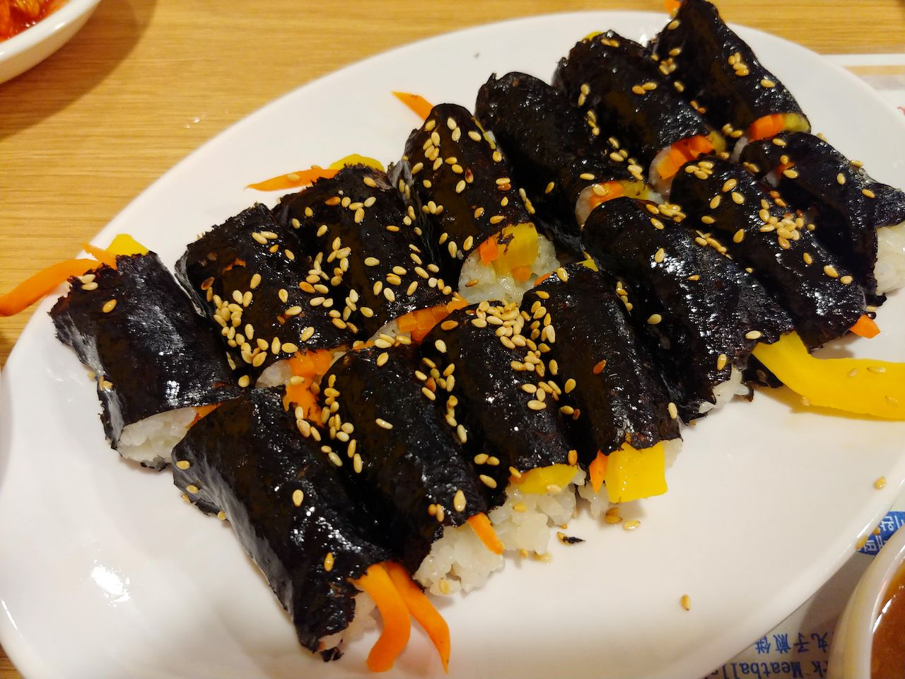 Korean gimbap