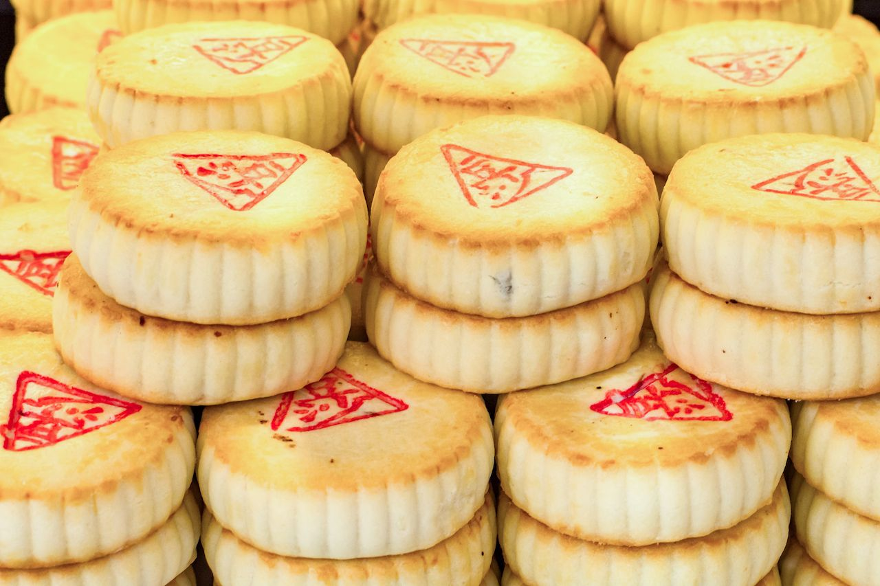 Chinese mooncake for the moon cake fetival sold on Wangfujing Street in Beijing