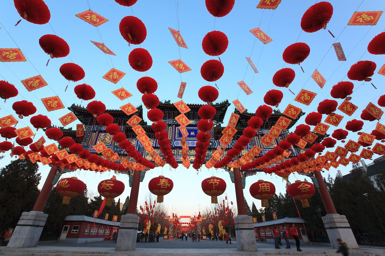 Colorful Chinese New Year decorations are on display at Ditan Park