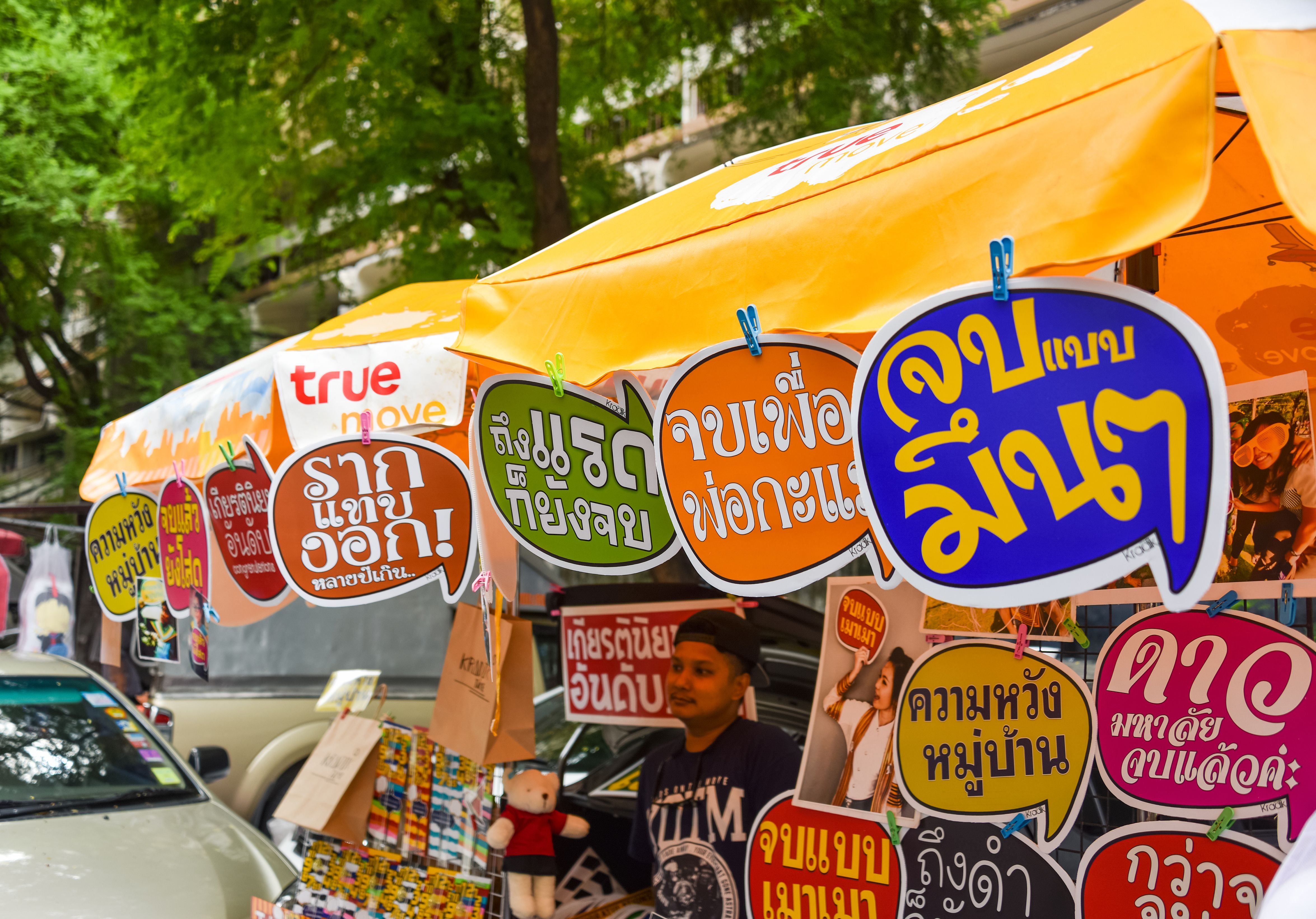 Funny labels in Thai language on sale
