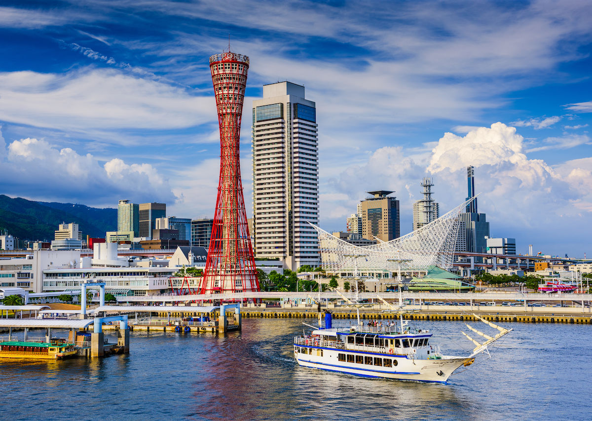The best things to do in Kobe, Japan