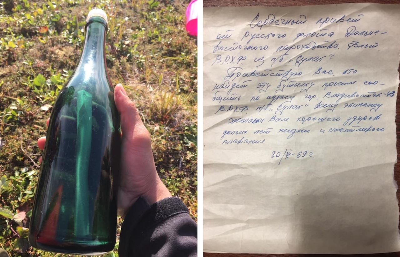 Message in a bottle Alaska Russian Navy