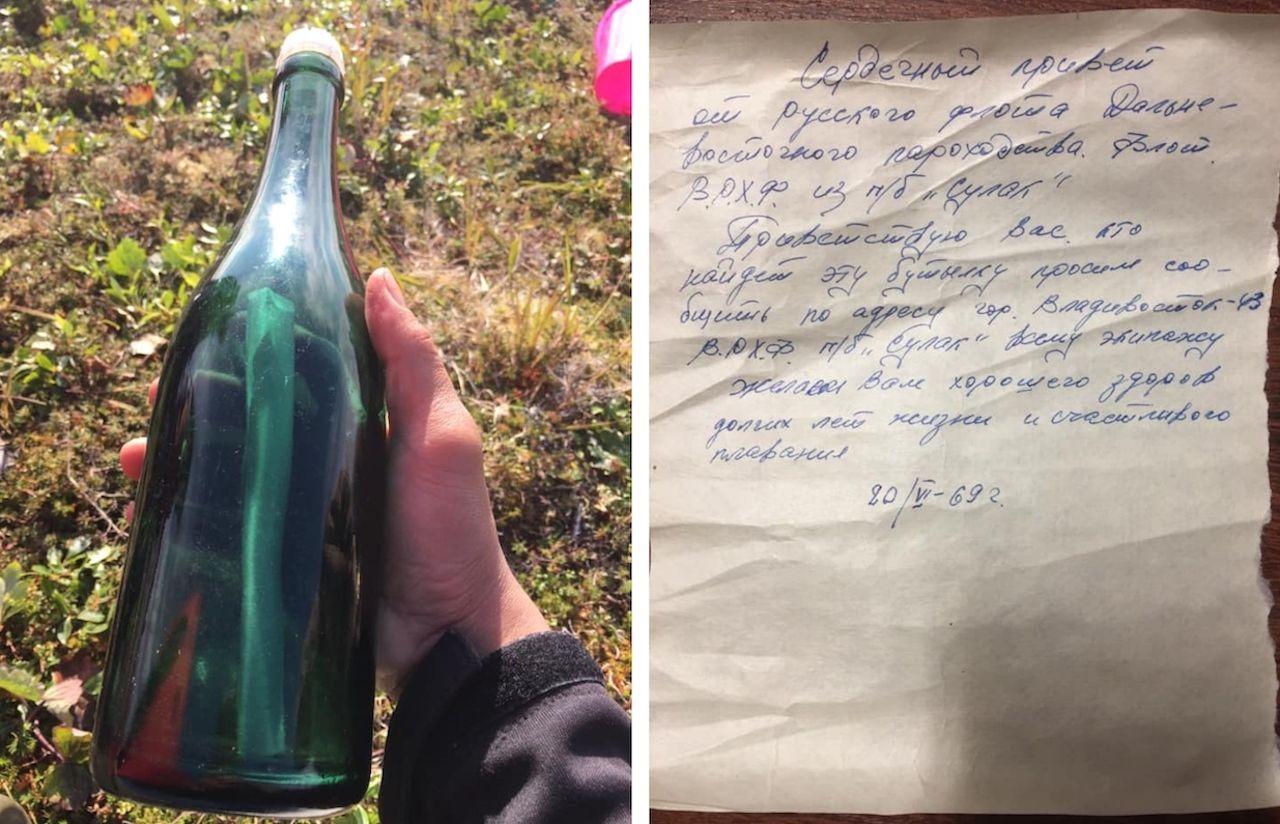 Message in a bottle Alaska Russian Navy