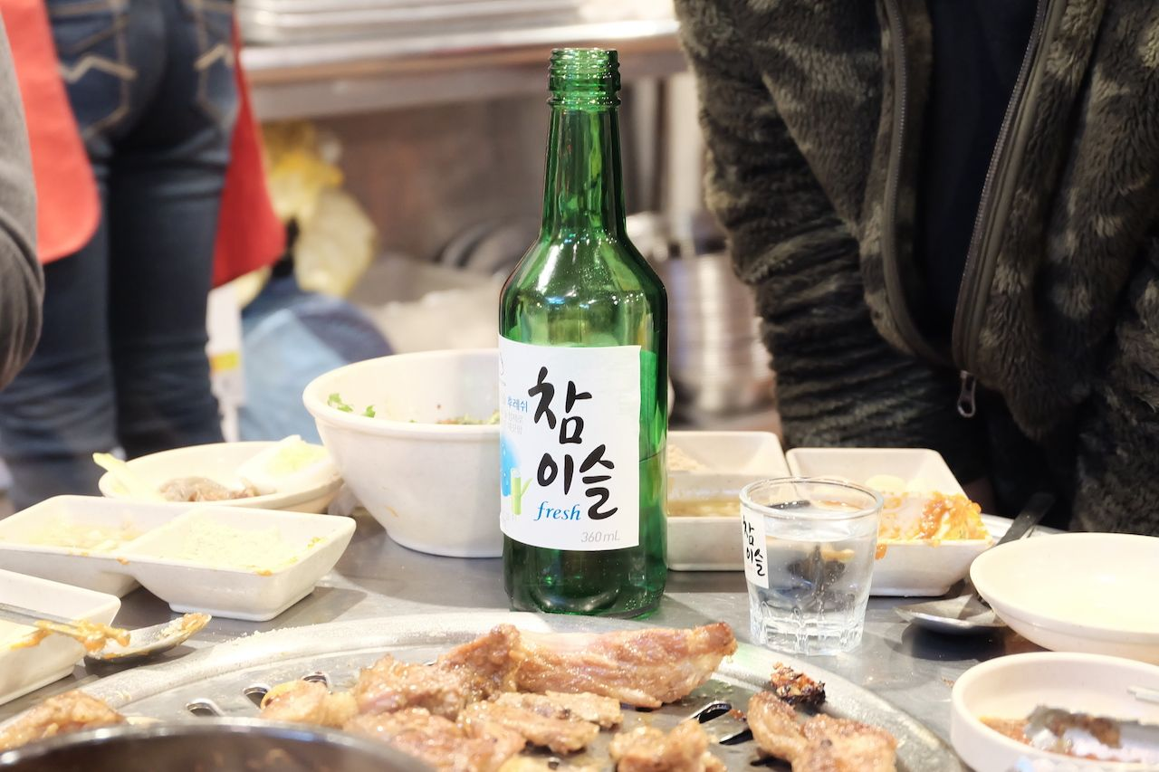 Soju bottle