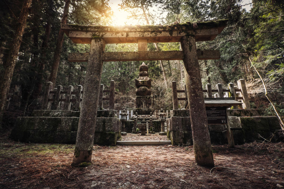 Koyasan, the Japan's most sacred mountains; Shutterstock ID 738168889; Purchase Order: ANA 2019 SP2