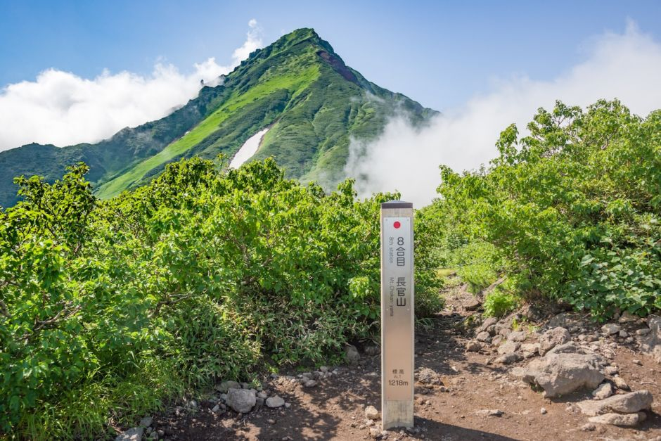 Mount Rishiri.Hokkaido,Japan; Shutterstock ID 537941911; Purchase Order: ANA 2019 IE Batch 7