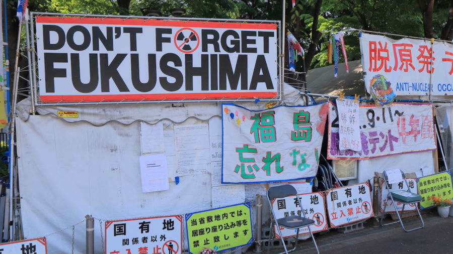 Japan wants to dump Fukushima radioactive water into the Pacific Ocean