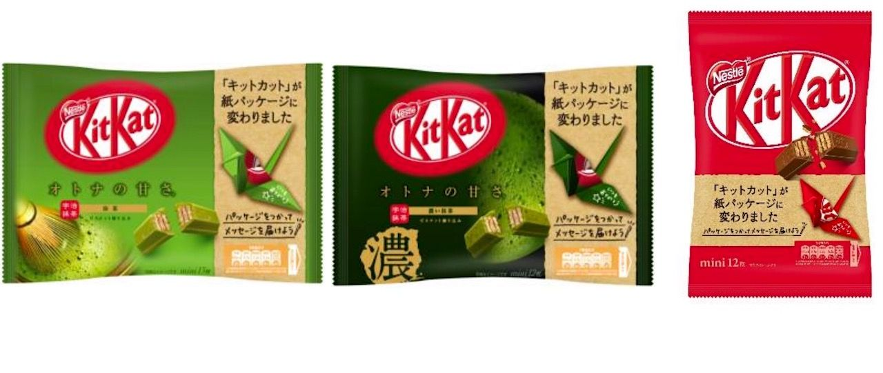 Japanese KitKats green tea flavor