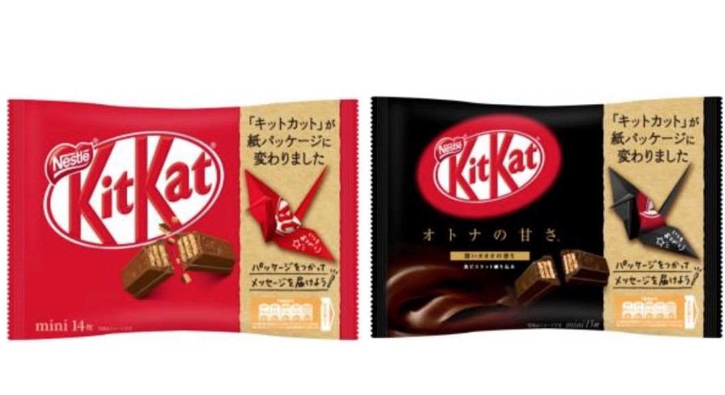 KitKats from Japan