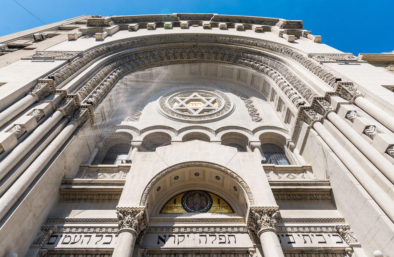 Facade of Templo de la Libertad synagogue, Buenos Aires