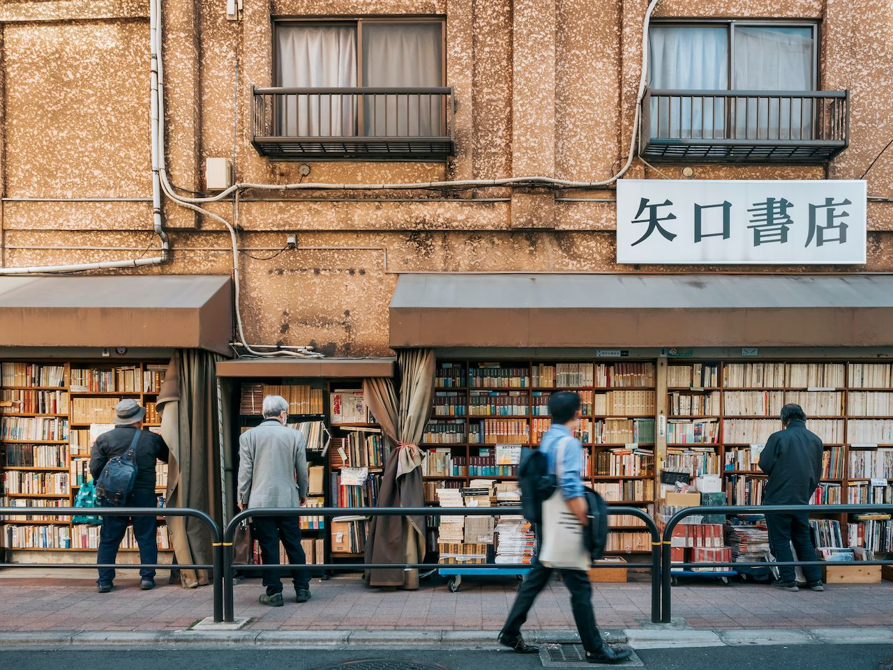 Best neighborhoods in Tokyo