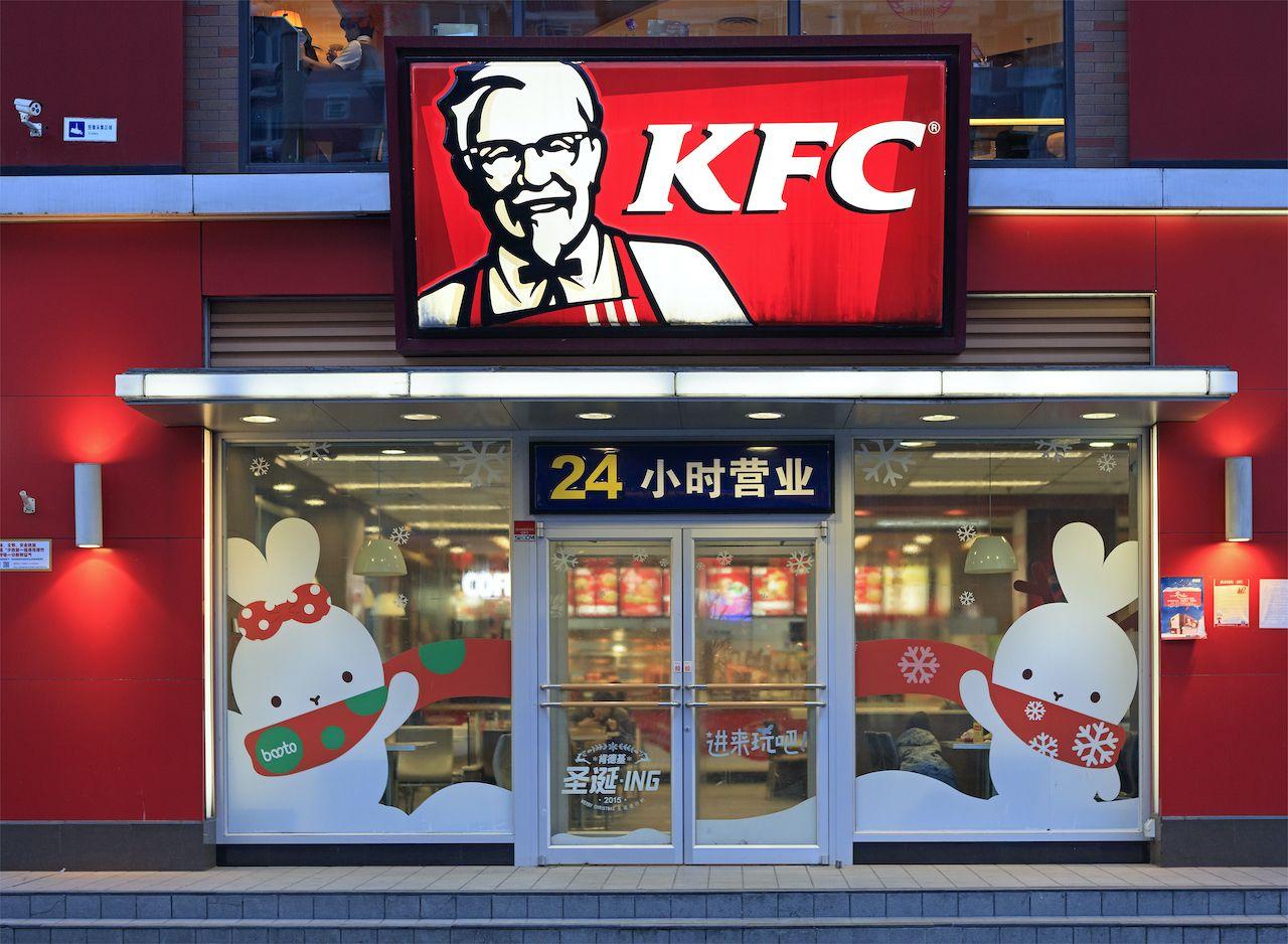 KFC restaurant in Asia