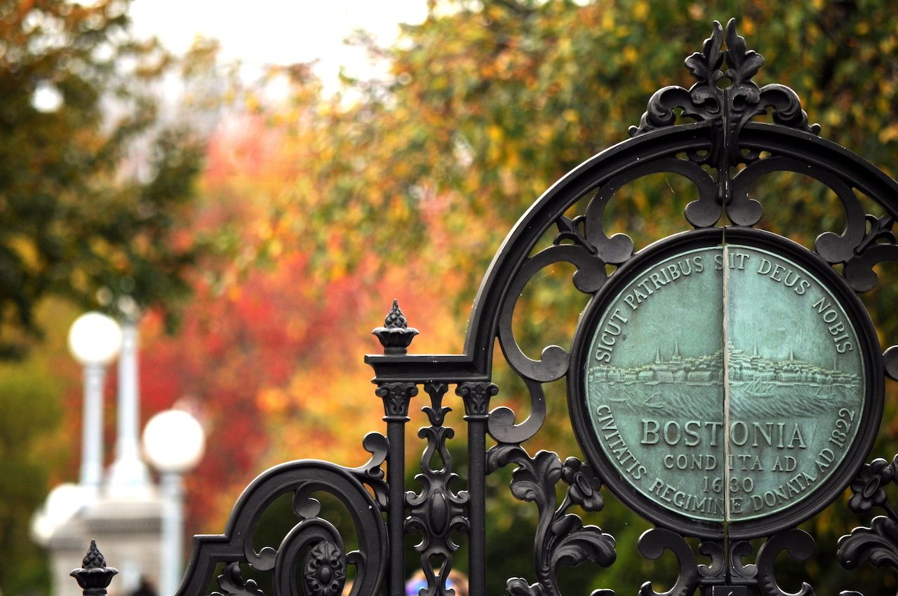 Gate to Boston Public Garden