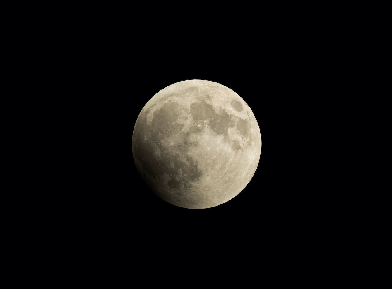 End of Penumbral phase observed in the intial stage of Lunar Eclipse