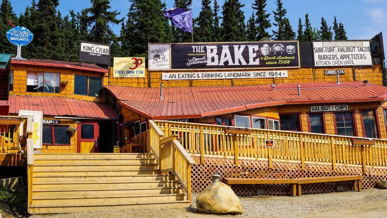 Denali Park Salmon Bake store