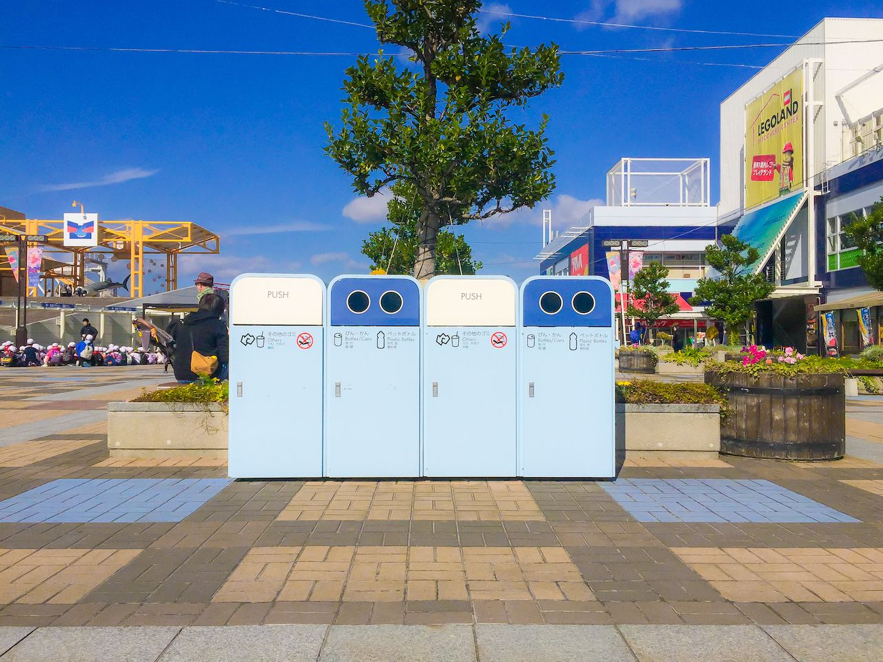 Trash bins in Osaka