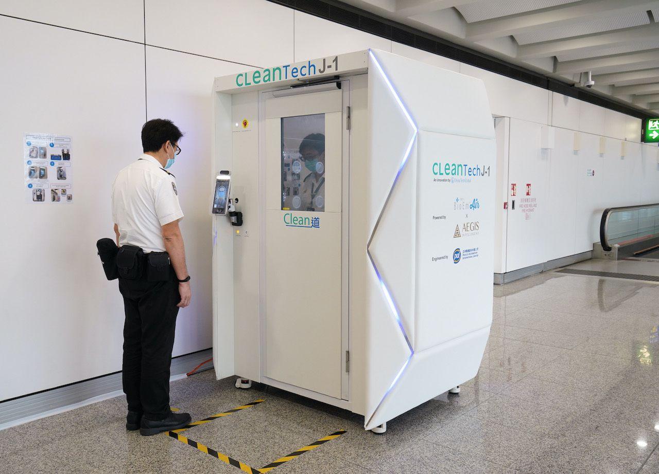 Hong Kong airport disinfection booth