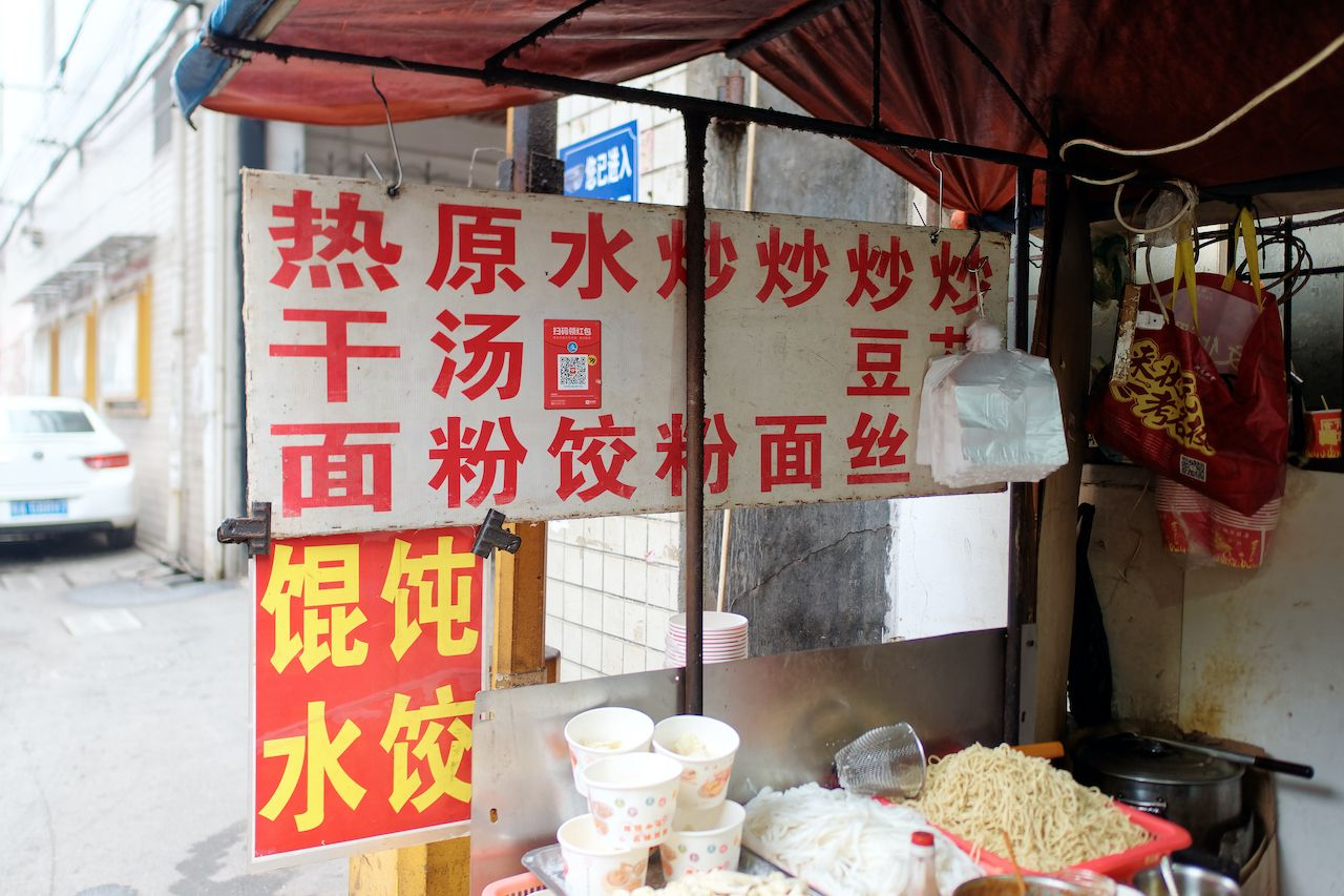wuhan-hot-dry-noodles-breakfast-shack