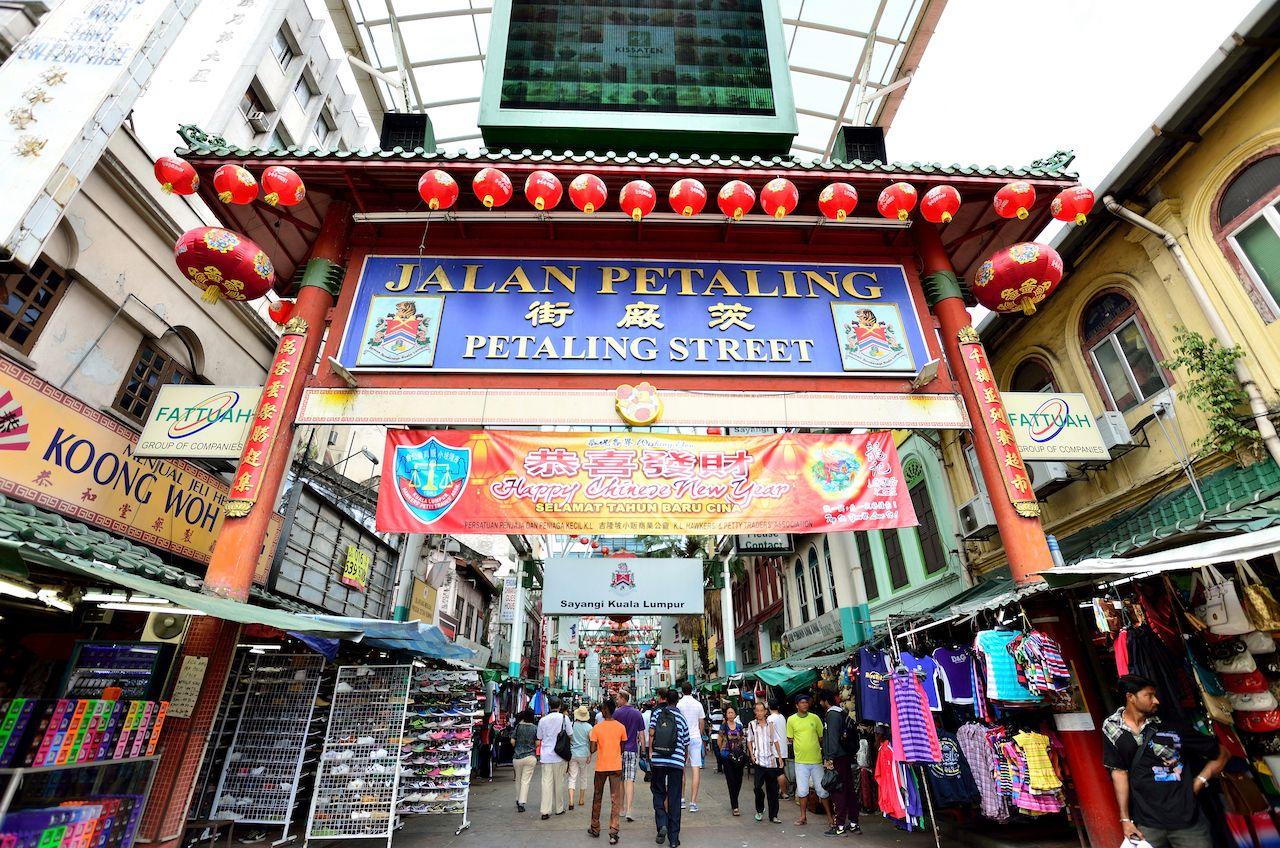 Petaling Street Kuala Lumpurs Chinatown