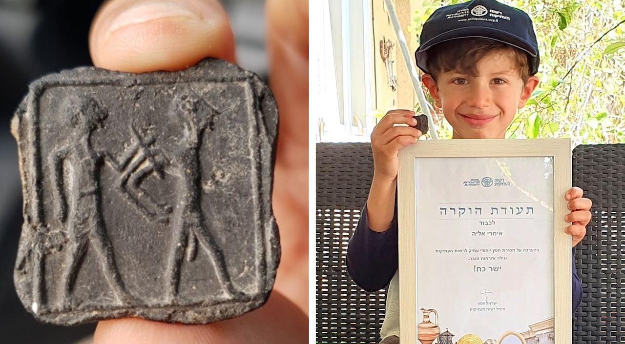 Israeli archeological discovery
