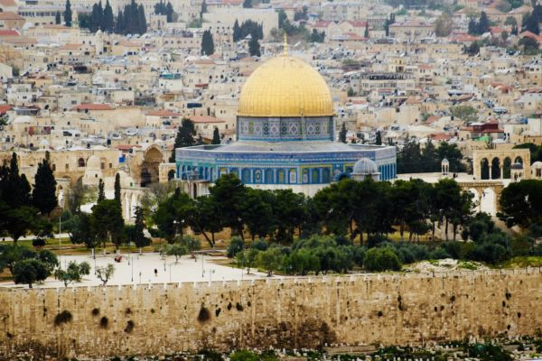 Viajar a israel