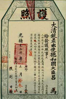 historia del pasaporte