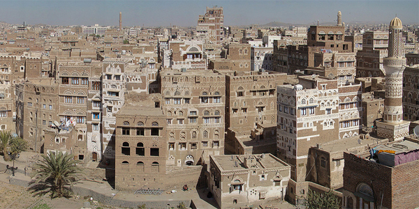ARABIC STUDY IN YEMEN - FRONT TO JOIN JIHAD