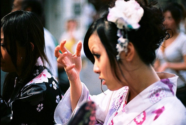 shibuya geisha in training