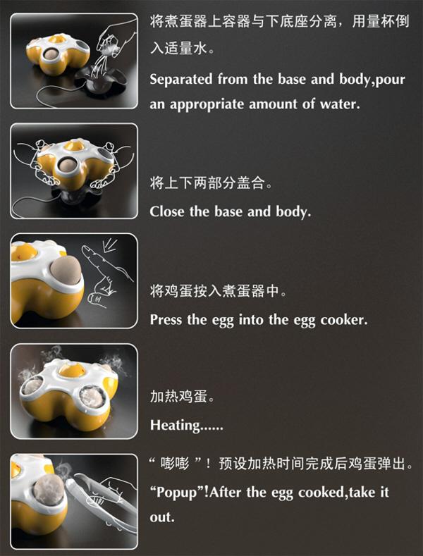 Bang Bang The Egg Toaster