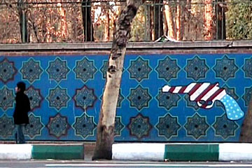 Stars and stripes gun in Middle East
