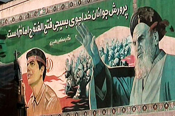Iranian propaganda poster