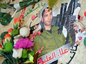 Martyr poster, Nablus, Palestine