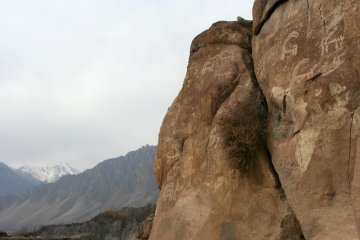 Rock Art, Karimabad