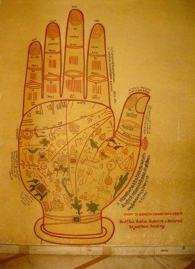 Palm chart, Jaipur