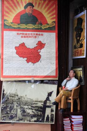 Mao memorabilia in Shanghai