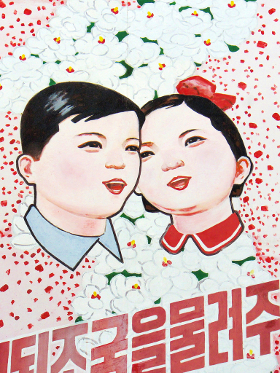 Propaganda poster, Korean DMZ