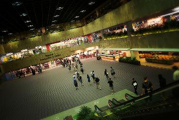 Immigration, Changi