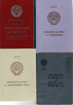 CCCP papers
